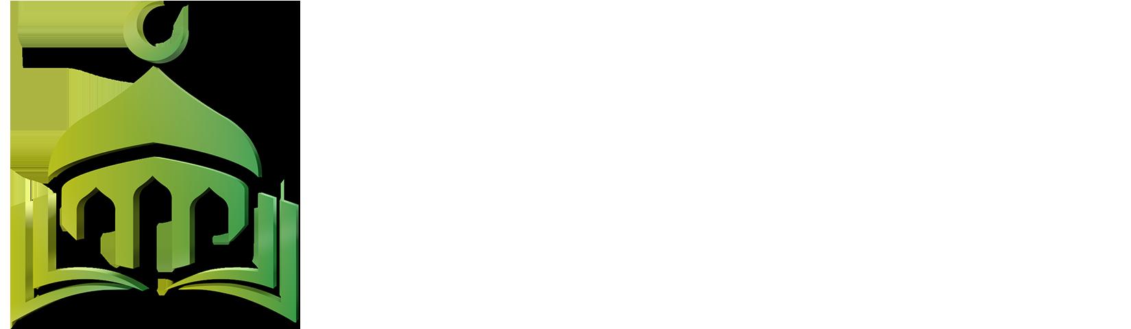 İslami Forum, Dini Forum, islami site, islami sohbet, radyo, islami bilgiler